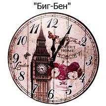 """Часы настенные с кварцевым механизмом «Города и достопримечательности» (""""Лондон""""), фото 3"""