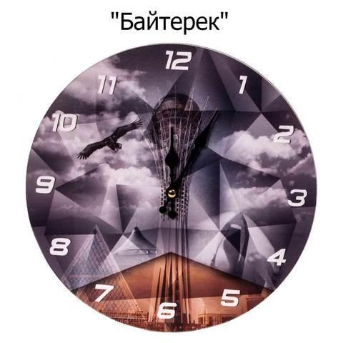 """Часы настенные с кварцевым механизмом «Города и достопримечательности» (""""Байтерек"""")"""