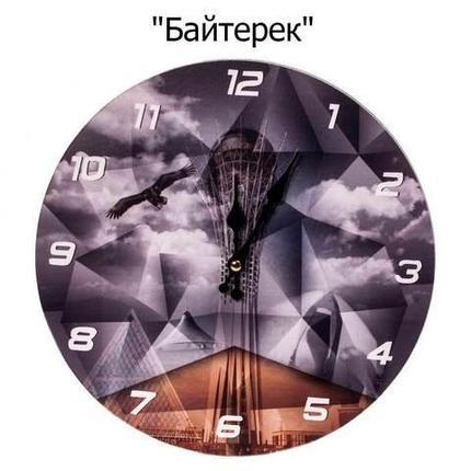 """Часы настенные с кварцевым механизмом «Города и достопримечательности» (""""Байтерек""""), фото 2"""