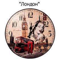 """Часы настенные с кварцевым механизмом «Города и достопримечательности» (""""Байтерек""""), фото 3"""