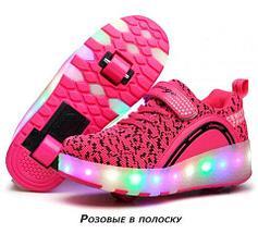 Кроссовки роликовые детские с подсветкой Aimoge (34 / Черная), фото 2