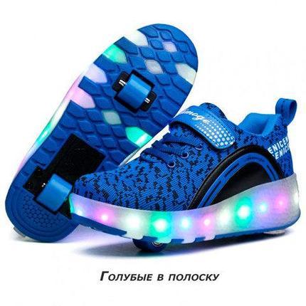 Кроссовки роликовые детские с подсветкой Aimoge (34 / Синяя), фото 2