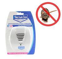 Отпугиватель крыс и мышей ультразвуковой «Чистый Дом»