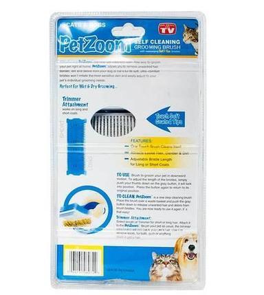 Щетка-триммер самоочищающаяся Pet Zoom {Пет Зум} для кошек и собак, фото 2