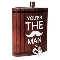 Фляжка-диспенсер подарочная GT GUONAI Stainless Steel Hip Flask 128 oz A [3,8 л] (You are Man