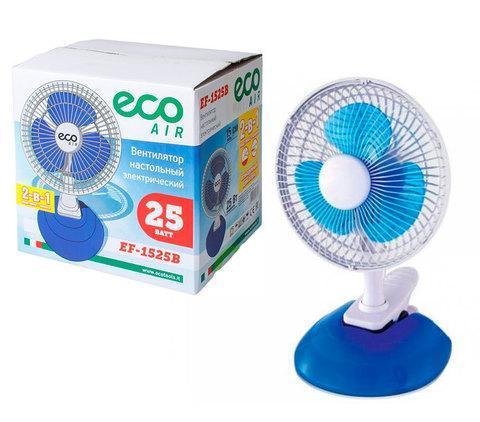 Вентилятор электрический настольный ECO 2 в 1 [25 Вт], фото 2
