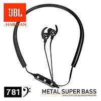Наушники беспроводные Bluetooth JBL Harman 781 Metal Bass