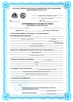 Контактор АПЭК КМИ-48012 80А 220 V, фото 3