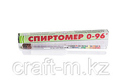 Спиртометр бытовой 0-96