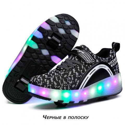 Кроссовки роликовые детские с подсветкой Aimoge (32 / Чёрная)