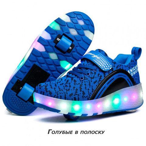Кроссовки роликовые детские с подсветкой Aimoge (32 / Синяя)