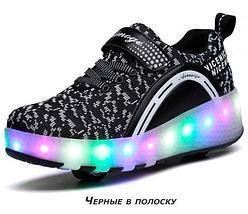 Кроссовки роликовые детские с подсветкой Aimoge (35 / Чёрная), фото 3
