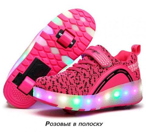 Кроссовки роликовые детские с подсветкой Aimoge (37 / Розовая)