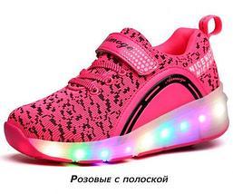 Кроссовки роликовые детские с подсветкой Aimoge (38 / Розовая), фото 2