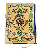 Библия, Кораны
