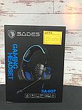 Профессиональные игровые наушники SADES SA-807, фото 2
