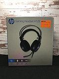 Наушники игровые HP H120, фото 3