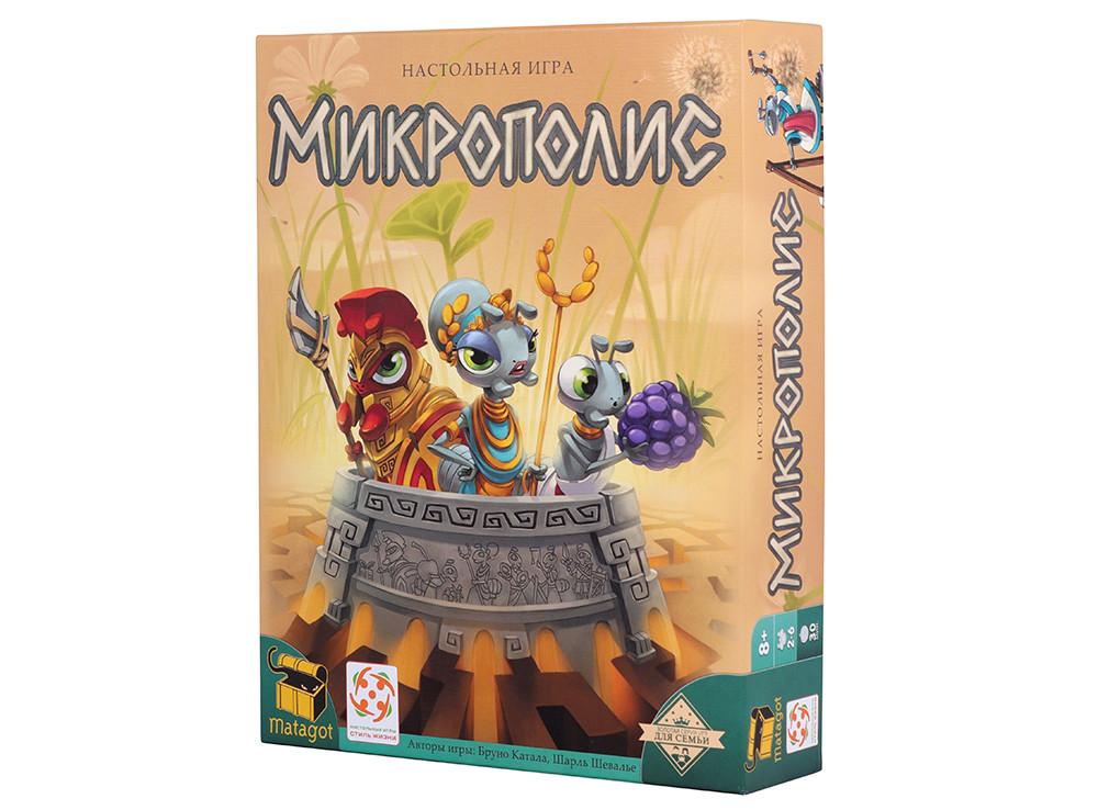 Настольная игра Микрополис