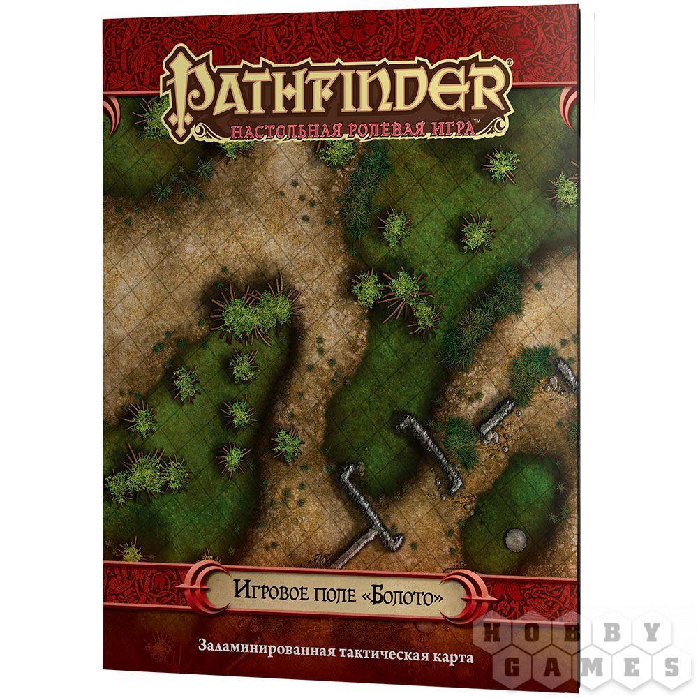 Pathfinder: Настольная ролевая игра. Игровое поле Болото