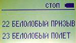 eger-bifon-002.jpg