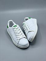 Кроссовки (кеды) Adidas Stan Smith с бесплатной доставкой, фото 1