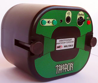 trifon-001.jpg