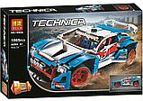 """Конструктор Lepin 20077 Bela Technic 10826 Гоночный автомобиль 2в1"""" (аналог Lego Technic 42077) 1005 дет, фото 4"""