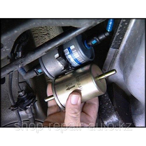 Замена топливного фильтра автомобиля  в г. Нур-Султан (Астана)