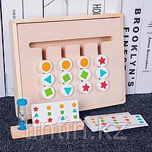 Логическая игра - 4 цвета, фото 2