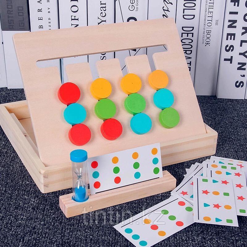 Логическая игра - 4 цвета