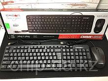 Комплект клавиатура и мышь проводные Crown cmmk-856