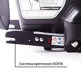 Автокресло Siger Прайм Isofix 00-87910, фото 5