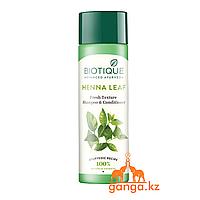 Шампунь-кондиционер БИОТИК био хна (BIOTIQUE bio henna leaf fresh texture cleanser shampoo&conditioner),190мл