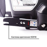 Автокресло Siger «Стар» ISOFIX 00-87916, фото 4