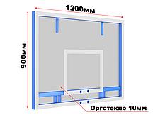 Щит баскетбольный тренировочный из оргстекла 1200х900 мм