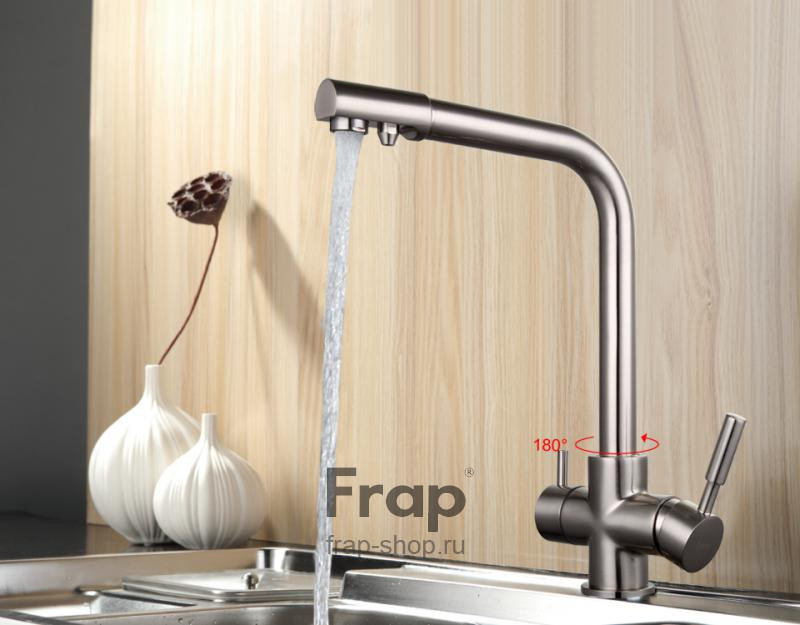 Смеситель для кухни Frap с подключением фильтра. Сатин