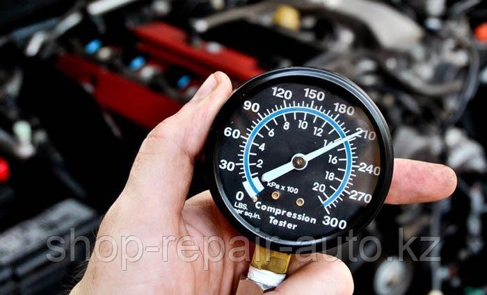 Замер компрессии в цилиндрах двигателя  в г. Нур-Султан (Астана)