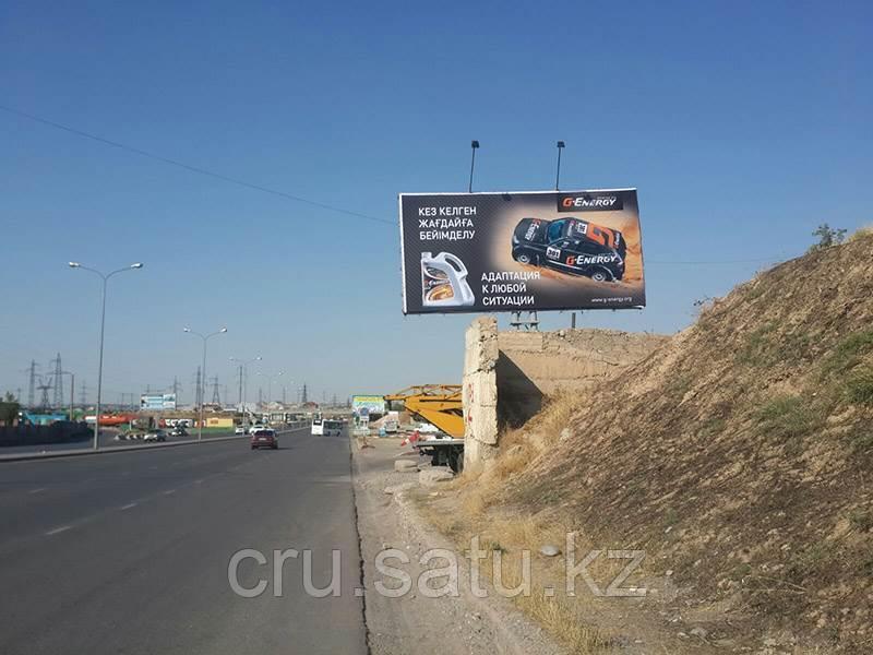 Ташкентская трасса, напротив  «Вираж»