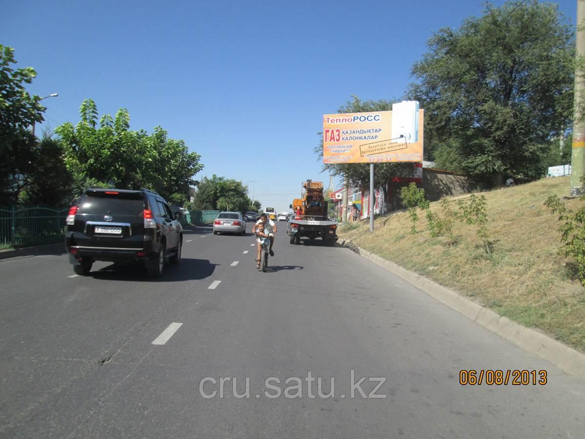 Ул.Жибек жолы, перед рынком «Коктем»