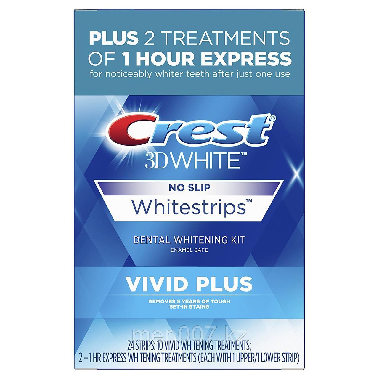 Crest 3D White Vivid Plus (24 отбеливающие полоски)