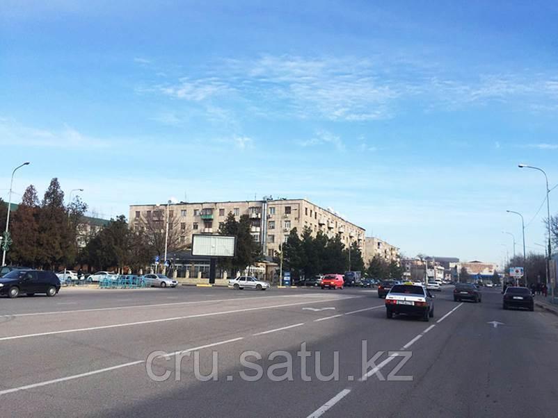 Площадь Аль – Фараби