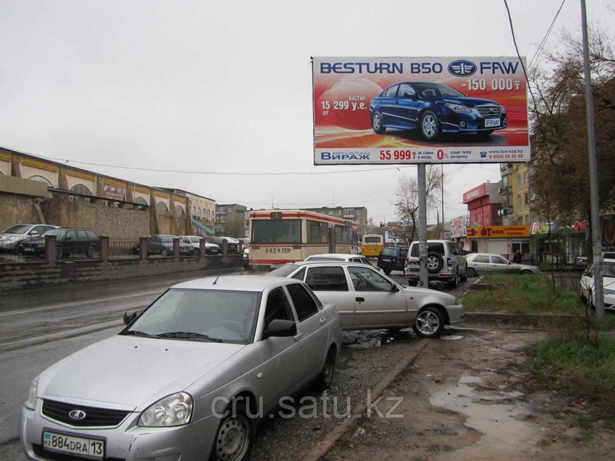 Ташенова, верхний рынок, рядом ТД «Сулпак»