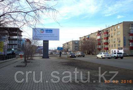 Ул. Махамбета - Областной суд