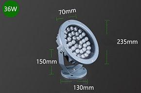 Светодиодный прожектор 36Вт Холодный белый (АС220V)