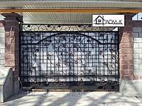 Ворота откатные кованые 1
