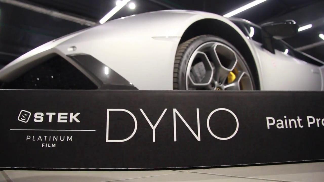 Антигравийная пленка | STEK Automotive | DYNOmatt