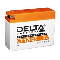 Аккумулятор стартерный Delta CT 12025 (12V / 2.5Ah)