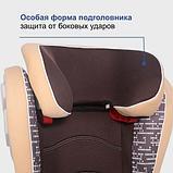 Детское автокресло Siger Олимп 00-71858, фото 5