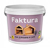 Пропитка для вагонки FAKTURA 2.7 л