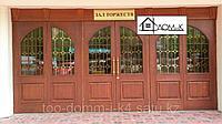 Дверь входная двустворчатая с фальшбортом